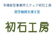 jpdf-01-stephatsuitishikobo