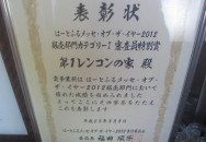 jimg-02-daiichirenkonnoie