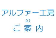 jpdf-01-arufa-b