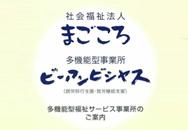 jpdf-01-beAmbitious