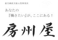 jpdf-01-boshuya-1