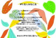 jpdf-01-casaMinato