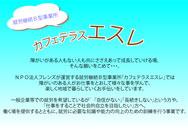 jpdf-01-esure-b