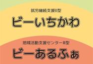 jpdf-01-fukusisiennoie-biiialfa