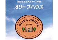jpdf-01-hatsuratsuDoujou