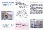 jpdf-01-iccshop