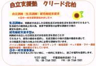 jpdf-01-kuriido-b
