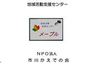 jpdf-01-maple