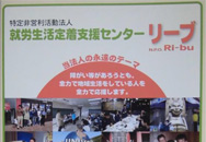 jpdf-01-reapcompany