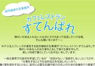 jpdf-01-sutenpare-b