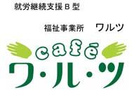 jpdf-01-waltz