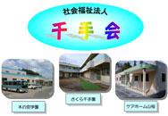 jpdf-01-yomogi