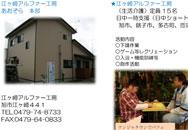 jpdf-02-arufa-b