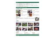 jpdf-02-dai2hikarigakuen