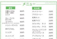 jpdf-02-esure-b