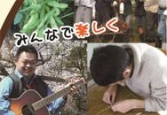 jpdf-02-fukusisiennoie-biiialfa