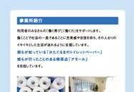 jpdf-02-kataguruma