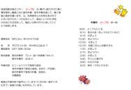jpdf-02-maple