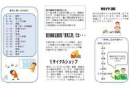 jpdf-02-satomiKoubou