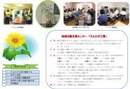 jpdf-02-soyokazeKoubou