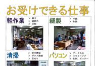 jpdf-03-sakuragaoka-b-1