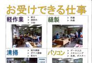jpdf-03-sakuragaoka-seikatu