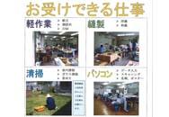 jpdf-03-sakuragaokaSeizanen-ikou
