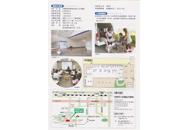 jpdf-04-ichiharashi-sanwa