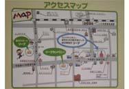 jpdf-04-shuurouSupportRiBu