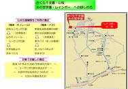 jpdf-04-yomogi