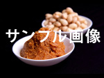 beimg-02-peanuts