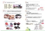 jpdf-01-hikarimura-b-1