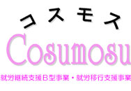 jpdf-01-kosumosu-iko