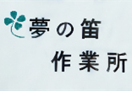 king-01-yumenoFue