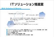 jpdf-04_chiba_data_center