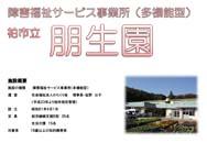 jpdf-01-houseien-1