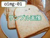 oimg-01-peanuts