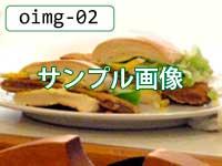新物品・注目情報の画像02