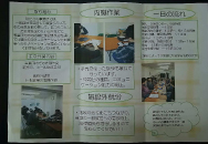 jpdf-02-Life&Employment