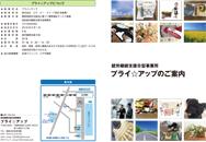 jpdf-01_priup