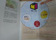 jpdf-01 夢工場A型