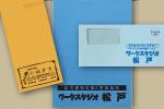 beimg-03 ワークスタジオ松戸 A型